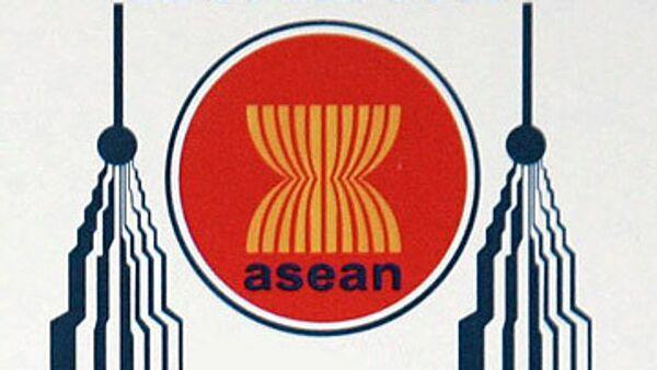 ASEAN - Sputnik International