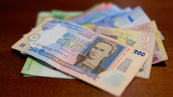 Ukrainian national currency hryvnia - Sputnik International