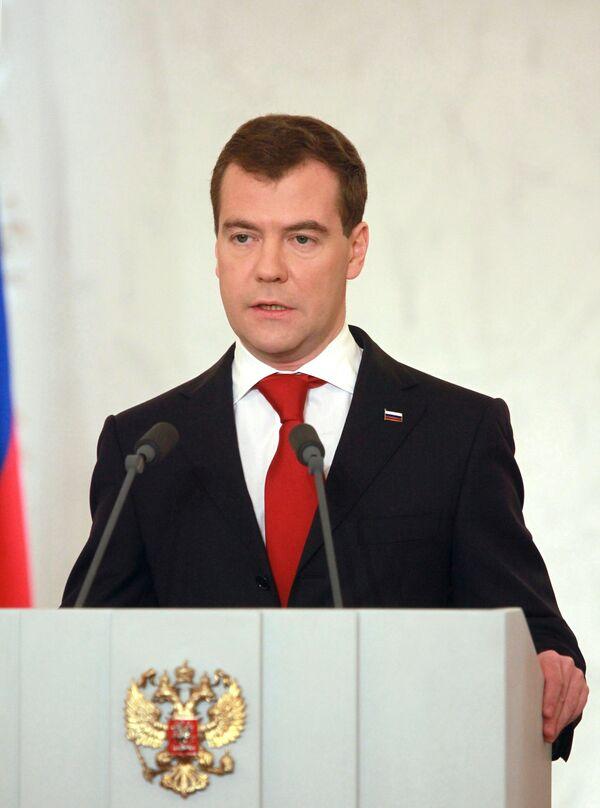 President Dmitry Medvedev delivers his state of the nation address to Federal Assembly - Sputnik International