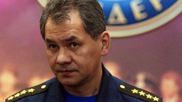 Sergei Shoigu - Sputnik International