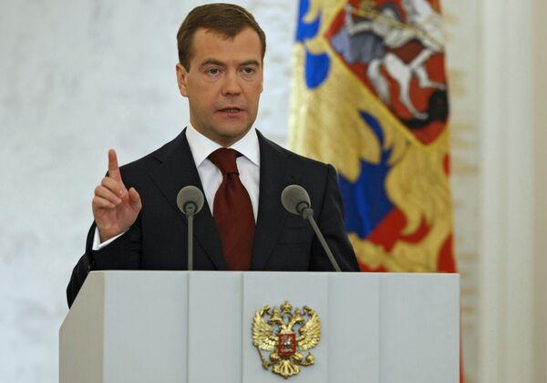 Обращение президента РФ к Федеральному собранию - Sputnik International