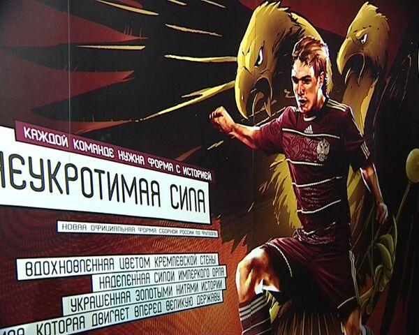 Technology and history: Russian football team's new uniform - Sputnik International