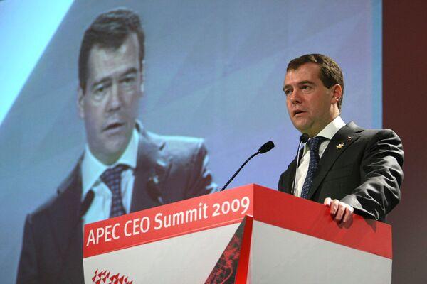 Medvedev hopes new nuclear arms deal to be signed in December  - Sputnik International