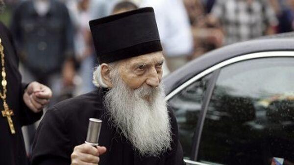 Patriarch Pavle - Sputnik International