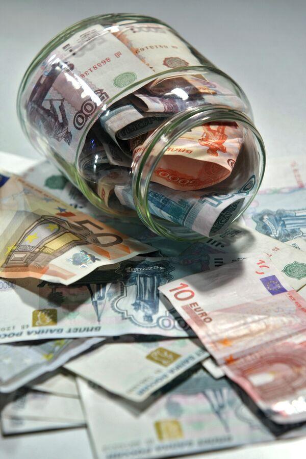 Russia's Reserve Fund down to $76.9 bln in November - Sputnik International