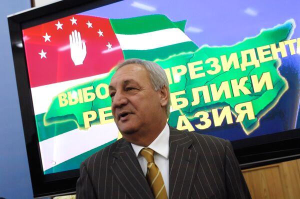 presidential elections in Abkhazia - Sputnik International