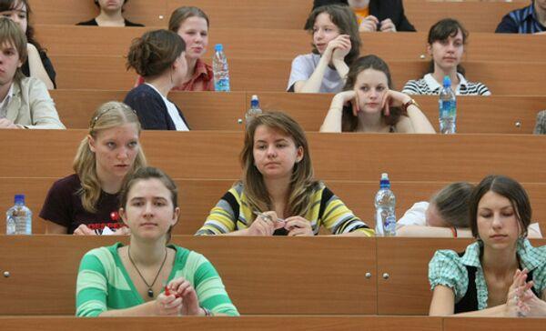 Students - Sputnik International