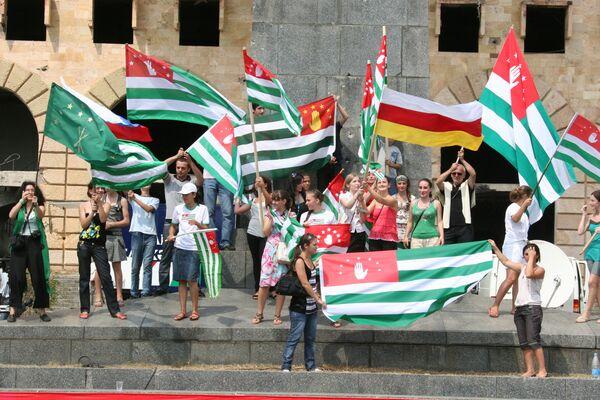 Abkhazia - Sputnik International