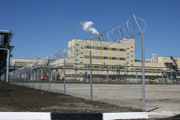 Chemical weapon destruction  plant - Sputnik International