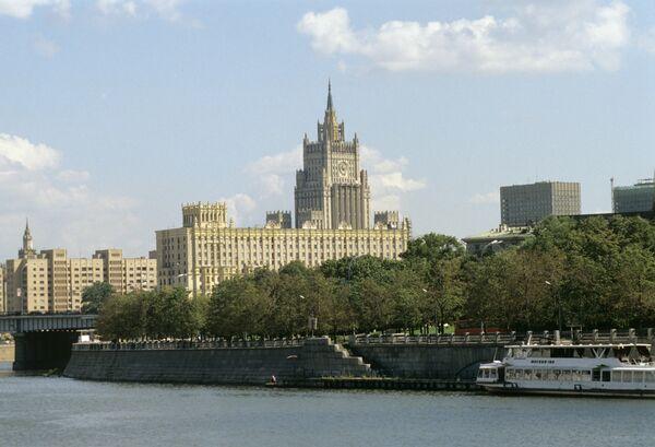 Russia's Foreign Ministry - Sputnik International