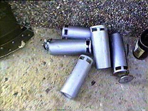 cluster bombs - Sputnik International