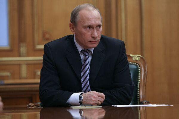 Putin orders free education for all Haitian students in Russia - Sputnik International