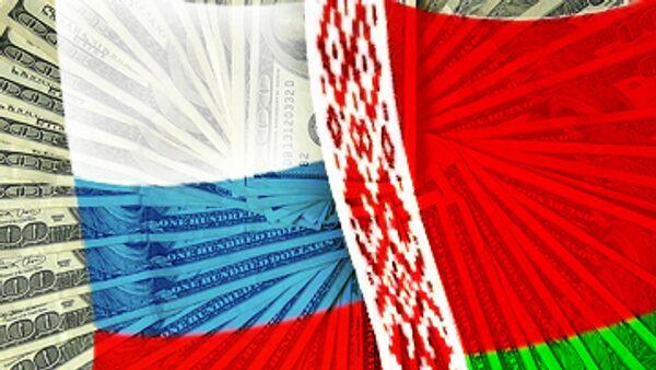 Top Russian banks provide $198 mln loan to Belarus  - Sputnik International