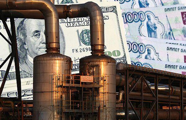 Belarusian oil negotiators fly back to Minsk - Russian official - Sputnik International