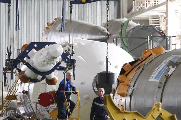 Spaceship - Sputnik International