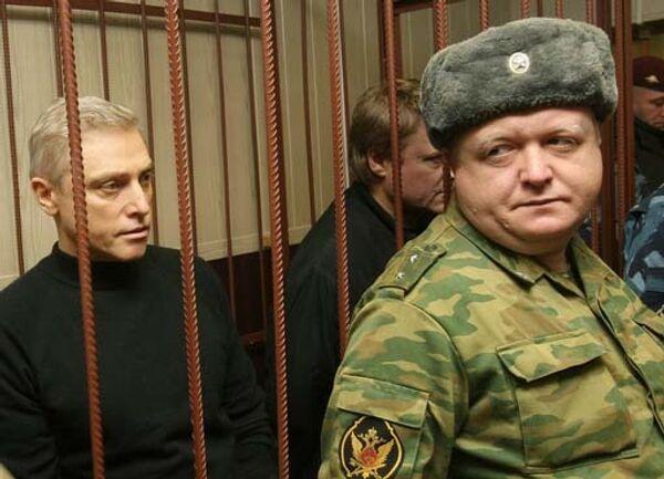 Ex-Yukos executive given new 15-year jail term - Sputnik International