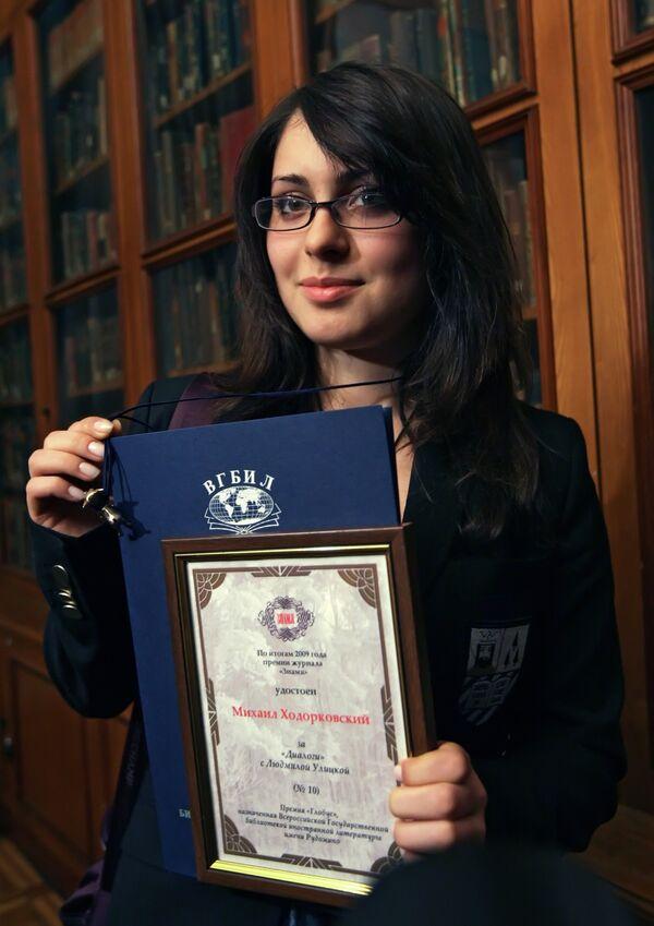 Khodorkovsky's daughter accepts literature prize on his behalf - Sputnik International