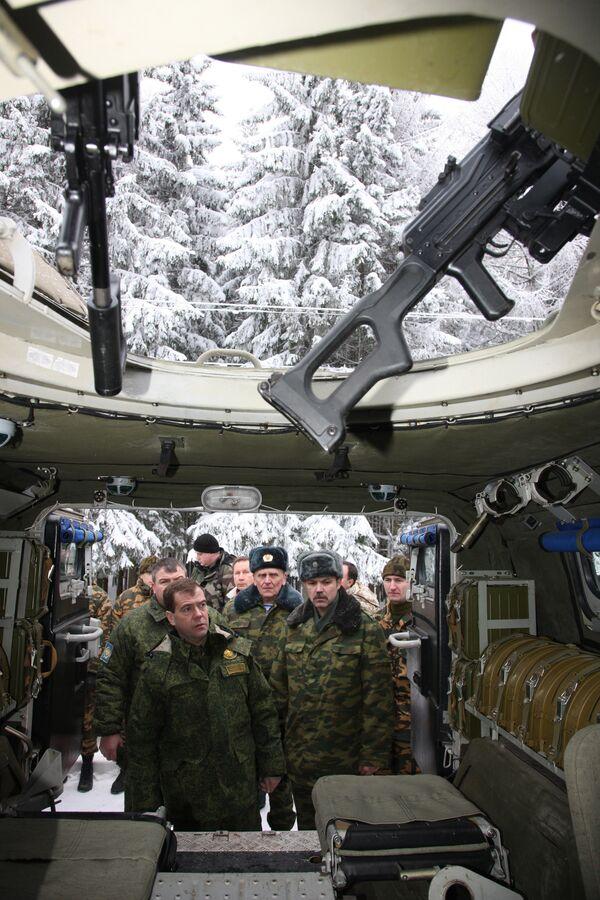 Military reform: Basic guidelines - Sputnik International