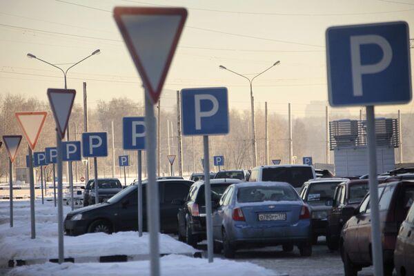Moscow Parking - Sputnik International