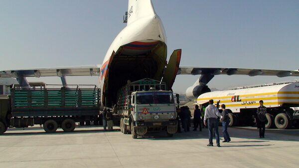 Humanitarian aid for Afghanistan - Sputnik International