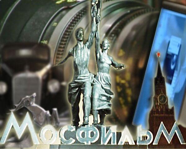 Mosfilm Studios: behind the scenes. Video tour - Sputnik International