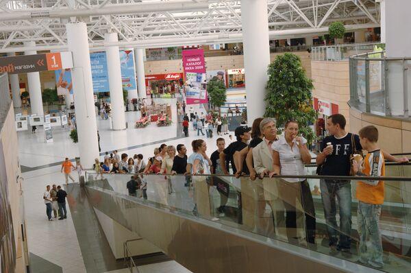MEGA Belaya Dacha mall - Sputnik International