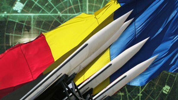 Russia urges U.S., Europe for joint assessment of missile threats  - Sputnik International