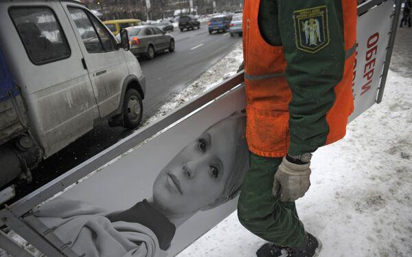 Yanukovych enjoys support of mainly Russian-speaking eastern regions - Sputnik International