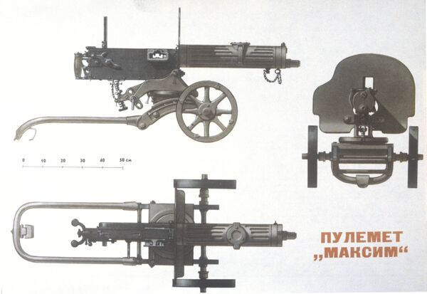 Machine gun as a death machine - Sputnik International