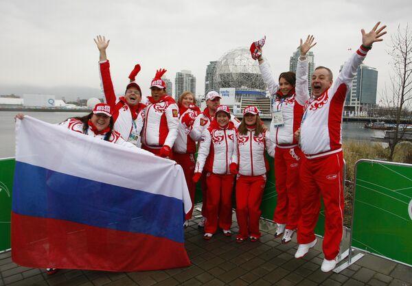 Церемония поднятия российского флага в Ванкувере - Sputnik International
