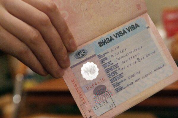 Visa - Sputnik International