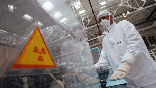 Nuclear tests  - Sputnik International