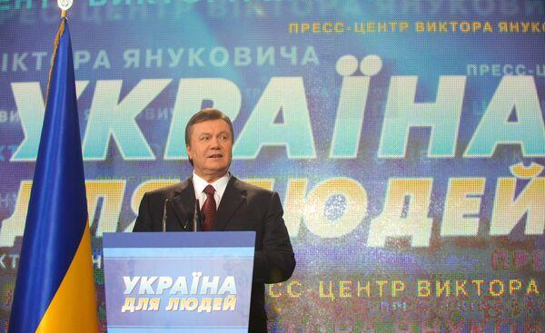 Viktor Yanukovych - Sputnik International