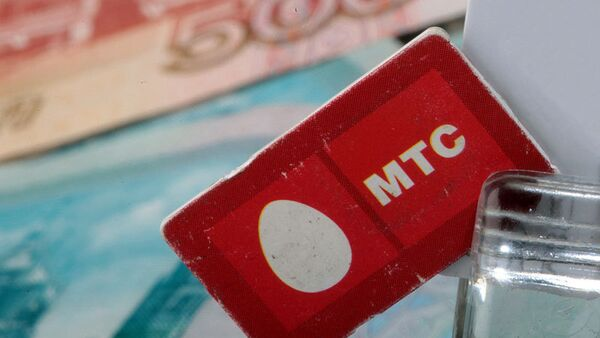 Turkmenistan suspends license of Russia's MTS subsidiary from Dec. 21 - MTS - Sputnik International