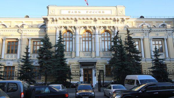 Здание Центрального банка РФ - Sputnik International