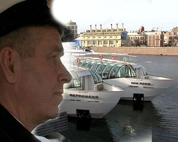 Cruising the Moskva River on ice-breaker yachts - Sputnik International