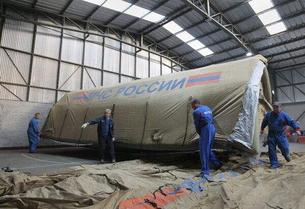 """Russia's """"inflatable"""" hospital in Chile - Sputnik International"""