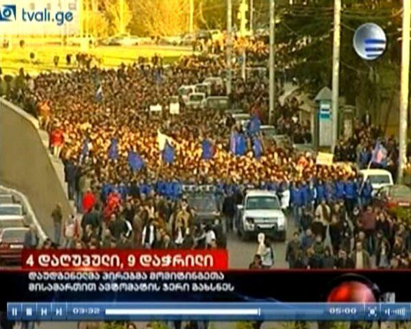 Mock news broadcast causes panic in Georgia  - Sputnik International