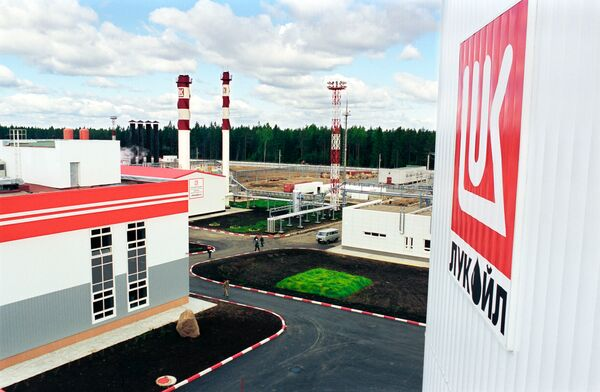 Russian oil firm LUKoil expects to return to Iran project - Sputnik International