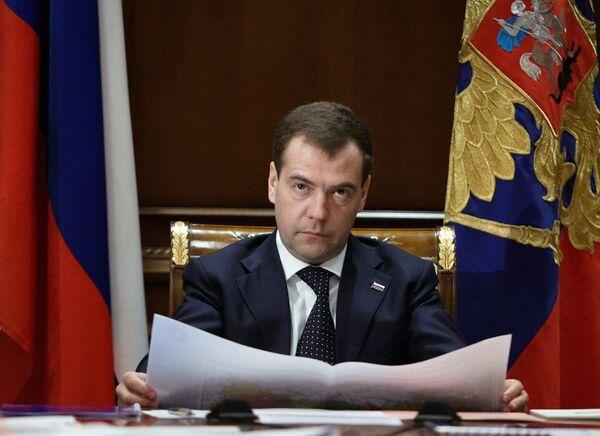 Russian President Dmitry Medvedev chairs meeting on time zones - Sputnik International