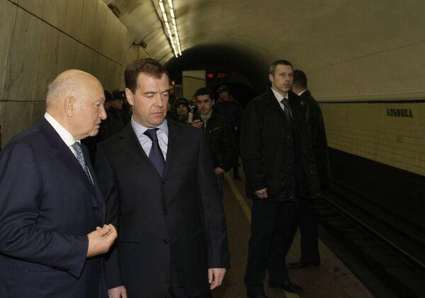 Russian President Dmitry Medvedev visits Lubyanka metro station - Sputnik International