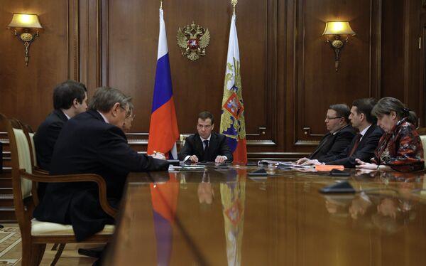 President Dmitry Medvedev chairs meeting on Russia's judicial system - Sputnik International