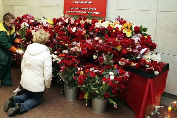 Moscow observed a day of mourning on Tuesday - Sputnik International