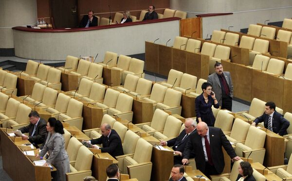 Russian State Duma passes bill expanding rights of small parties  - Sputnik International
