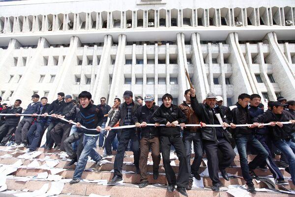 Violence in Kyrgyzstan - Sputnik International