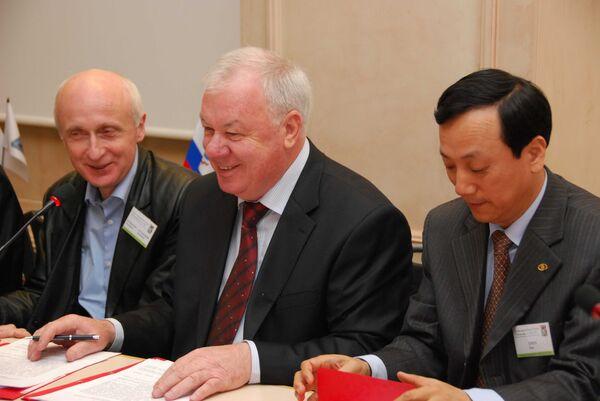 International security forum starts work - Sputnik International
