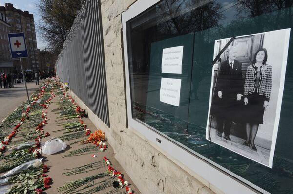 Body of late Maria Kaczynski to be delivered to Poland on Tues.  - Sputnik International