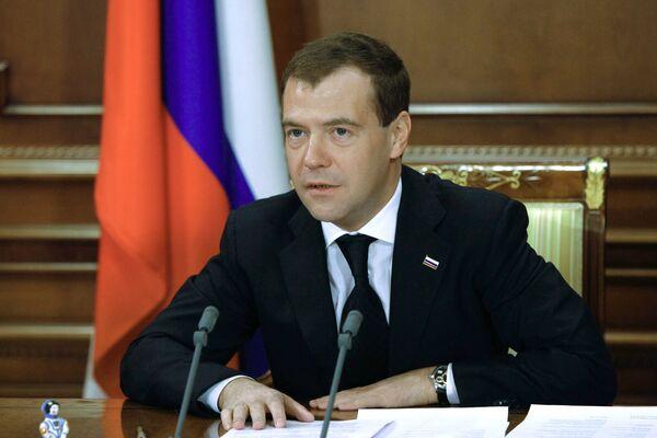President Dmitry Medvedev. Archive. - Sputnik International