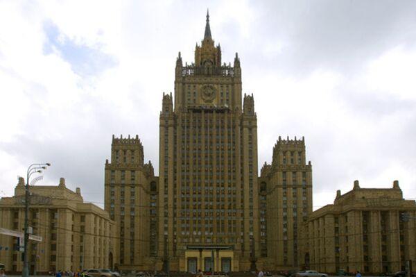 Russian Foreign Ministry. Archive  - Sputnik International