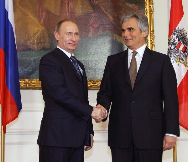 Russia, Austria sign deal on South Stream project - Sputnik International